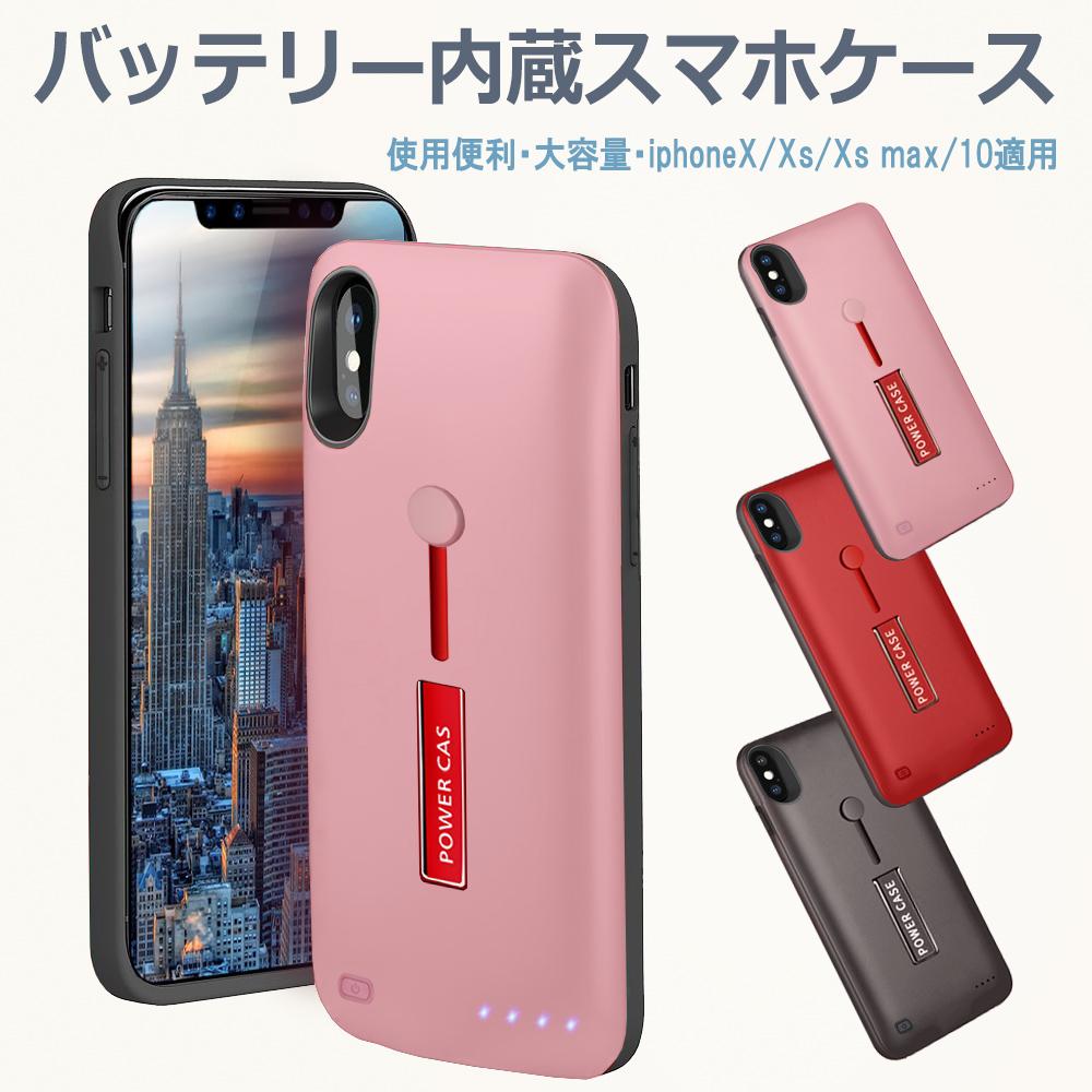 iPhoneXs Max 対応 リング スタンド機能 バッテリーケース 6000mAh 大容量 バッテリー内蔵ケース 薄型 軽量 急速充電 ケース型バッテリー アイフォン XS Max 対応 充電ケース ローズゴールド