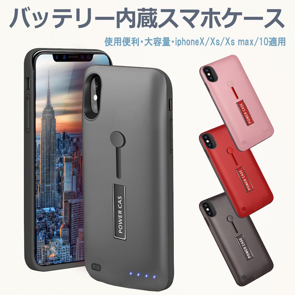 【進化版・スタンド機能】iPhoneXsケース 専用充電 ケース 軽量 薄型 バッテリーケース リング付き モバイルバッテリー ケース 大容量 急速充電 5000mAh~8500mAh iPhone 10/X/XS対応 保護ケース 5.8インチ対応
