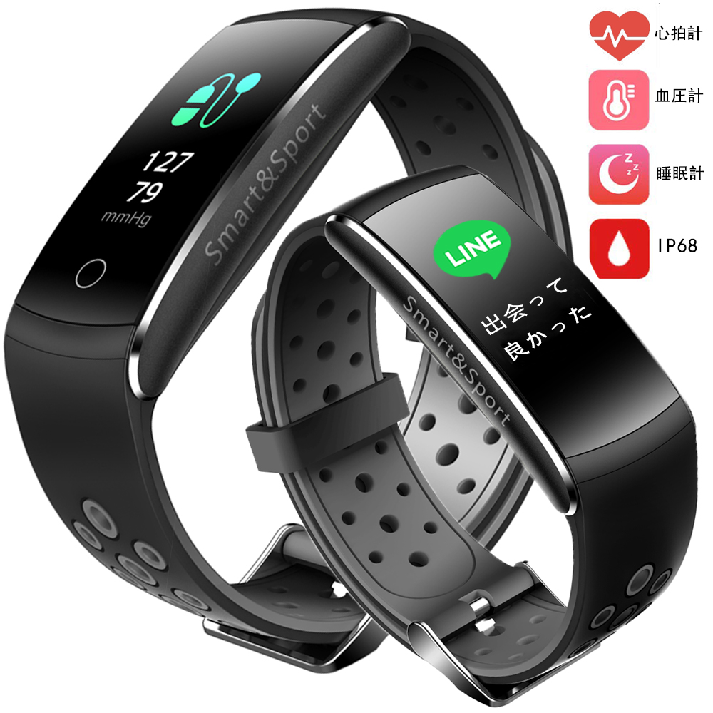 5f954d5e05 新品スマートウォッチカラースクリーン0.96インチ血圧計心拍計血中酸素疲労測定