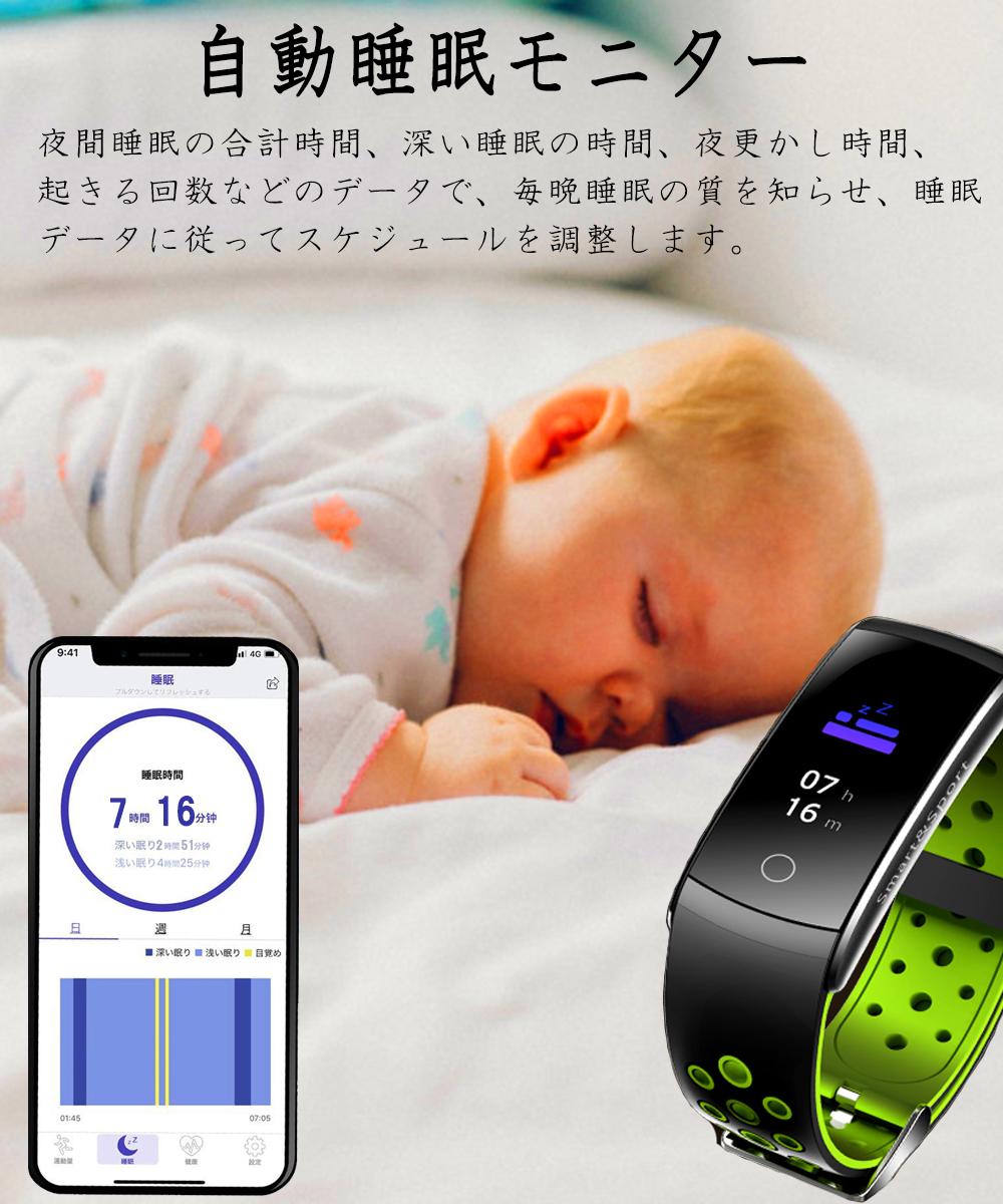 新品スマートウォッチカラースクリーン0.96インチ血圧計心拍計血中酸素疲労測定スマートブレスレット活動量計歩数計カロリー消費睡眠検測スポーツウォッチランニングモードSMS/Line/着信通知・拒否日本語対応IP68防水iPhone/Android対応レッド