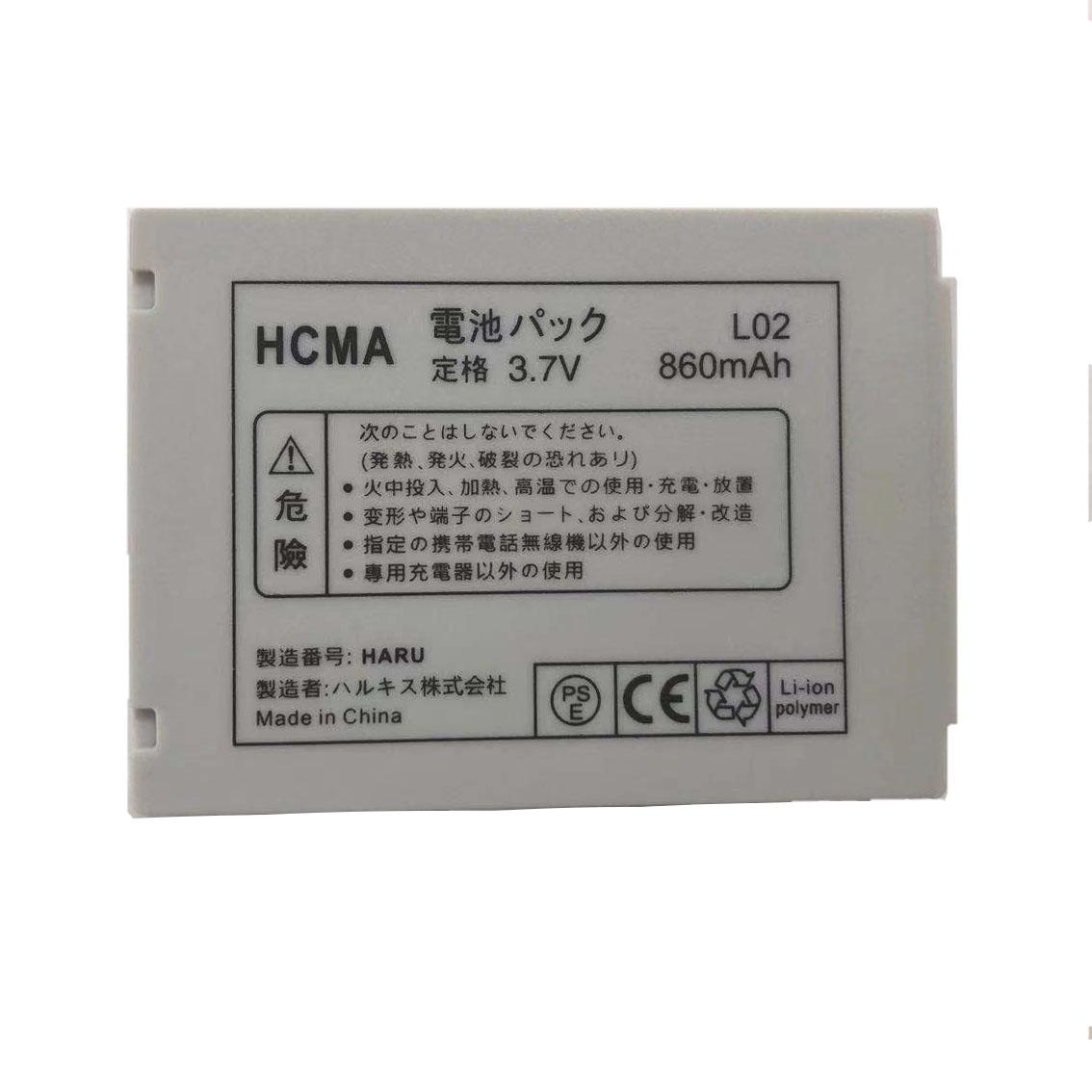 互換新品 電池パック L02 L03A L706ie L705ix L705i L602i L601i  新品 NTTドコモ L02 [L03A,L706ie,L705ix,L705i,L602i,L601i対応]用互換電池パック「PSE認証取得済」