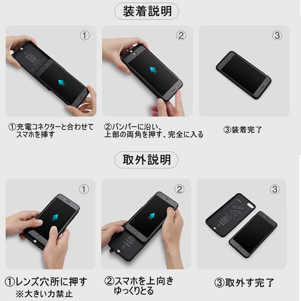 新品 スマホケース iPhone8/7/6/6s 5000mAh バッテリー内蔵ケース 大容量 急速充電 ケース型バッテリー 4.7 インチ 薄型 軽量 バッテリー と ケース一 体型両用 全面保護 ローズゴールド
