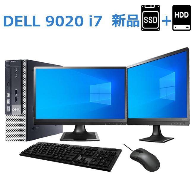 【第四世代Core i7 大容量SSD新品240GB+HDD500GB 大容量8GBメモリ 22インチ液晶 USB3.0 光学ドライブ DisplayPort 正規版Office付き】中古パソコン デスクトップ デル DELL OptiPlex 9020 SFF Windows7/Windows10選択可能 インストール済み