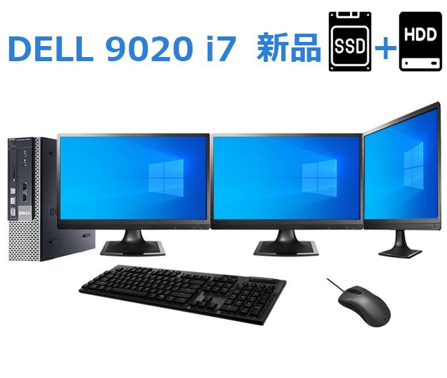 大画面22インチ液晶セット【第四世代Core i7 大容量SSD新品240GB+HDD500GB 大容量8GBメモリ USB3.0 光学ドライブ DisplayPort 正規版Office付き】中古パソコン デスクトップ デル DELL OptiPlex 9020 SFF Windows7/Windows10選択可能 キーボード+マウス インストール済み