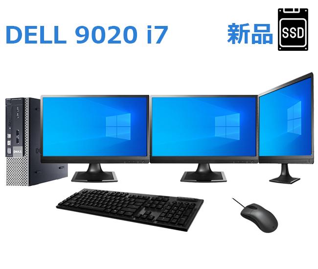 中古パソコン デスクトップ デル DELL OptiPlex 9020 SFF 【第四世代Core i7 大容量8GBメモリ SSD新品256GB 22インチ液晶 USB3.0 光学ドライブ DisplayPort 正規版Office付き】 デスクトップ Windows7/Windows10選択可能 インストール済み