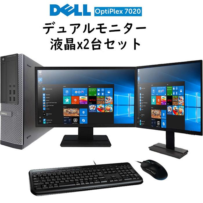 <title>デル DELL Optiplex 3020 7020 9020第4世代Core i5 8GBメモリ 大容量1TB キーボードマウス標準搭載 22インチ液晶x2台セット Windows 10搭載 9020 第4世代Core 正規版Office付き 中古パソコン Windows10 Windows7 22インチ液晶 格安店 中古デスクトップPC デスクトップパソコン</title>