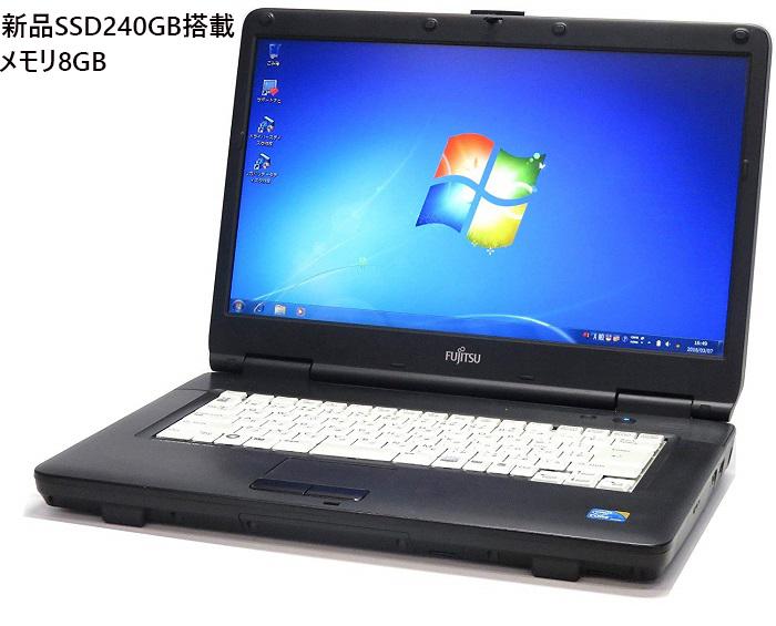 中古パソコン ノートパソコン 正規Office 2016 新品SSD240GB メモリ8GB 新世代Corei5 Windows10 新品バッテリー交換可能 無線 A4 15型 DVDドライブ 富士通 LIFEBOOK