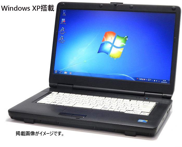 高性能Windows XP 最終動作機種 中古 ノートパソコン ノートPC 正規Office 2016 高速Corei5搭載 HDD 320GB搭載 15.6大画面 NEC 富士通 東芝 初心者
