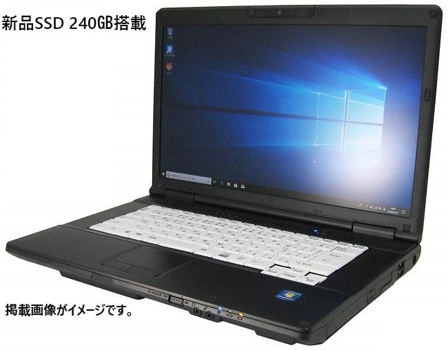 ノートパソコン 中古パソコン 正規Office Windows10 高速Corei3 新品SSD240GB 無線 DVDROM 15型 シークレットパソコン アウトレット