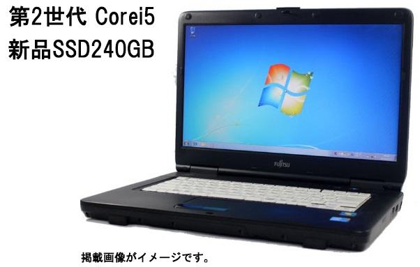 中古 パソコン ノートPC 新品SSD240GB メモリ4GB Windows10 正規Office2016 第2世代 Corei5 DVDドライブ NEC 東芝 富士通 アウトレット