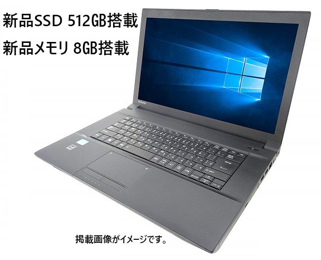 ノートパソコン 中古パソコン 正規Office 2016 新品SSD 512GB 新品8GBメモリ 第三世代Corei5 テンキー Windows10 無線 USB3.0 15型 アウトレット