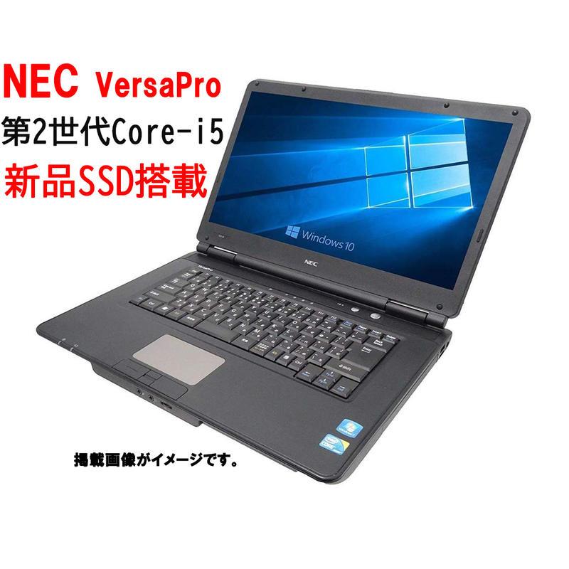 ノートパソコン NEC VK24 VK25 VK26 第2世代Corei5 新品SSD120GB メモリ4GB 15.6インチワイド Windows10 Windows7 無線LAN NEC Office付き USB3.0 中古パソコン Win10 ノートパソコン Windows10 Pro 64bit 【30日動作保証】