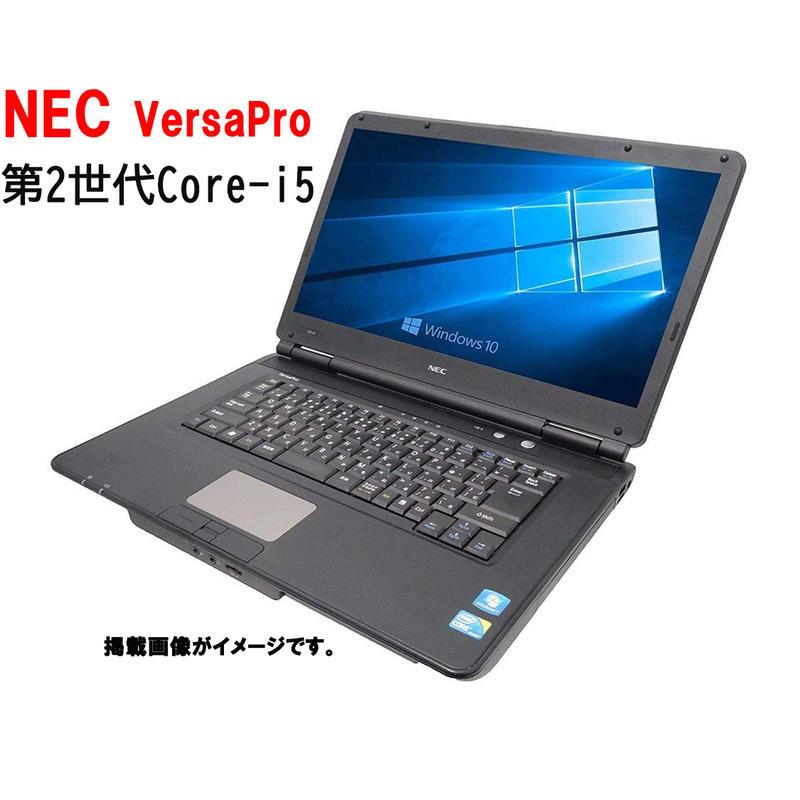 ノートパソコン NEC VK24 VK25 VK26 Windows10 Windows7 第2世代Corei5 HDD320GB メモリ4GB 15.6インチワイド 無線LAN NEC Office付き HDMI 中古パソコン Win10 ノートパソコン Windows10 Pro 64bit 【30日動作保証】