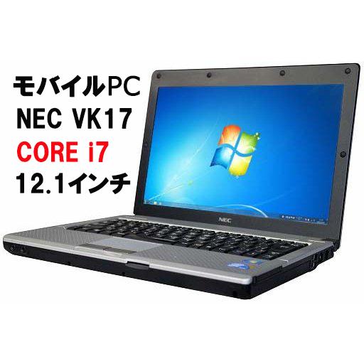 モバイルパソコン NEC VersaPro VK17 【第2世代Corei7-2637M 4GB 320GB 無線WIFI 液晶12.1型 正規品Office付き】 中古ノートブックパソコン 中古パソコン Win10 ノートパソコン Windows10 Pro 64bit【30日動作保証】【初期設定不要!すぐに使える!】