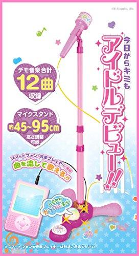 特価品コーナー☆ 人気海外一番 キッズスタンドマイク