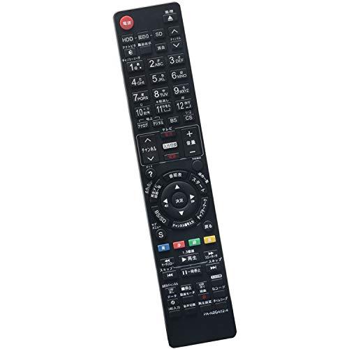 ブルーレイディスクレコーダー用リモコン Fit For 海外輸入 パナソニックN2QAYB000472 N2QAYB000554 DMR-BR550 N2QAYB000346 DMR-BW DMR-BW570 希少