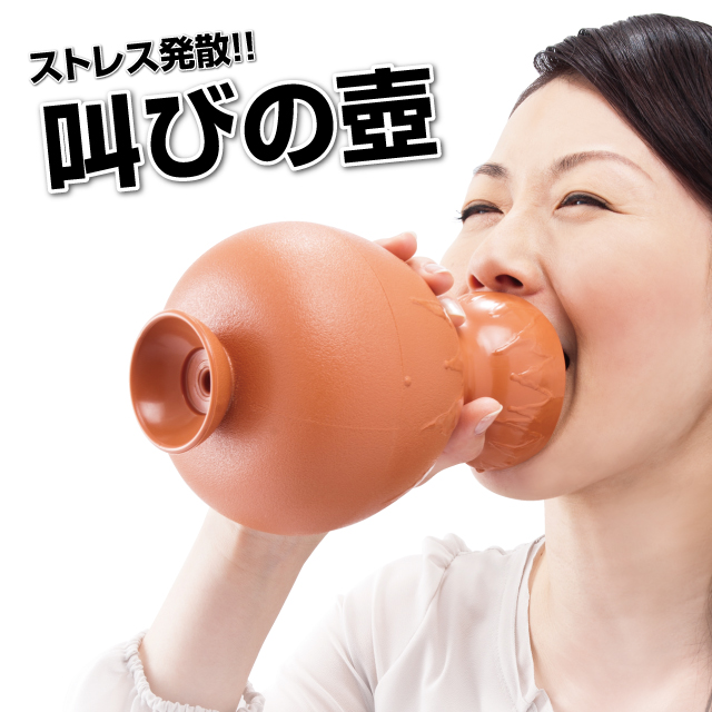 Harumi Pot Of Shouting And Shouting Vase P Rakuten Global Market