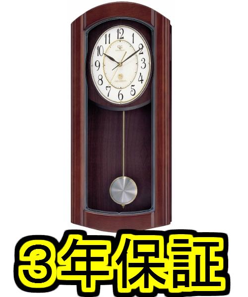【着後レビューで 3年保障】★今だけさらに10%OFFシチズン/リズム時計 掛時計 RHG-M95 4MN475HG06 茶色半艶仕上 (旧クイーン エリザベス 2) QE2-M95N 4MN475QN06 →【RE10】【P10】【楽ギフ_のし】【楽ギフ_名入れ】