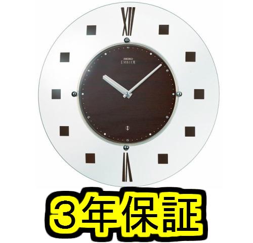 【3年保証】SEIKO EMBLEM(セイコー エンブレム) 掛け時計/壁掛け時計 HS529B(超薄型モデル)【セイコー エムブレム】【P20】【楽ギフ_のし】【楽ギフ_名入れ】