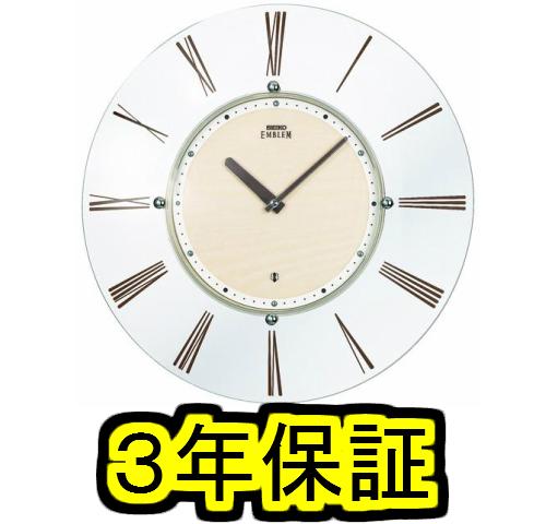 【3年保証】SEIKO EMBLEM(セイコー エンブレム) 掛け時計/壁掛け時計 HS529A(超薄型モデル)【セイコー エムブレム】【P20】【楽ギフ_のし】【楽ギフ_名入れ】