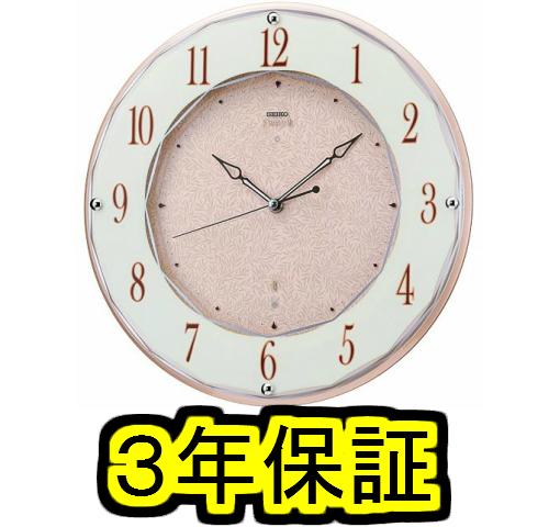 【3年保証】SEIKO EMBLEM(セイコー エンブレム) 掛け時計/壁掛け時計 HS524A 【セイコー エムブレム】【P20】【楽ギフ_のし】【楽ギフ_名入れ】