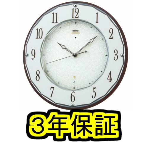 【3年保証】SEIKO EMBLEM(セイコー エンブレム) 掛け時計/壁掛け時計 HS524B 【セイコー エムブレム】【P20】【楽ギフ_のし】【楽ギフ_名入れ】