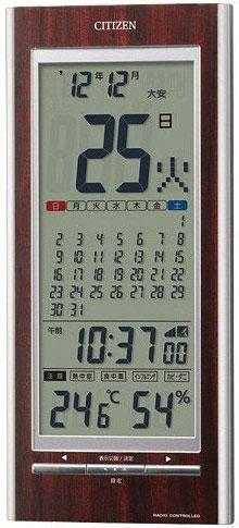 CITIZEN(シチズン) デジタル時計 掛置兼用 パルデジットカレンダー142 8RZ142-023