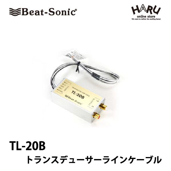 激安通販専門店 売店 ビートソニックトランスデューサーラインケーブルTL-20B 純正ナビに外部アンプが取付られる スピーカー出力しか持たないナビ オーディオから2chのライン出力を取り出すことができる変換器です