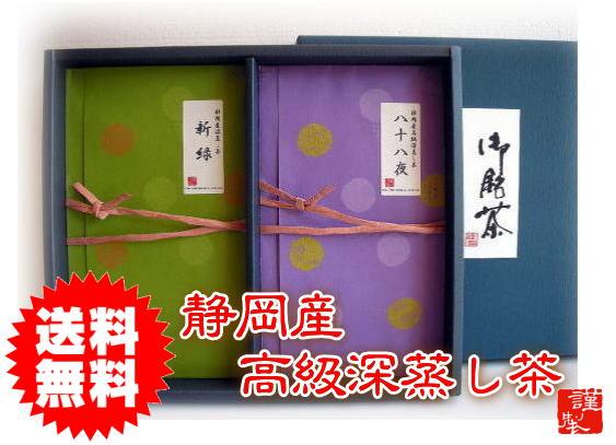 """茶赠品/要点10倍""""敬老日赠品""""静冈县生产的高級深蒸し茶(*2部100g)"""