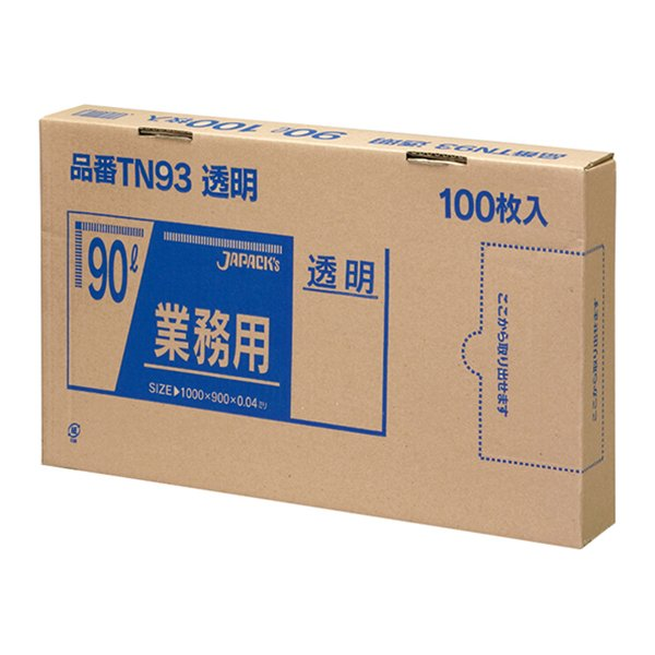 ポリ袋 ゴミ袋 透明色 ジャパックス 900×1000 0.04mm TN93 業務用 1冊 激安超特価 選択 3冊まとめ購入特別価格 透明色ゴミ袋 100枚 ケース メタロセン配合ポリ袋90L透明100枚0.04