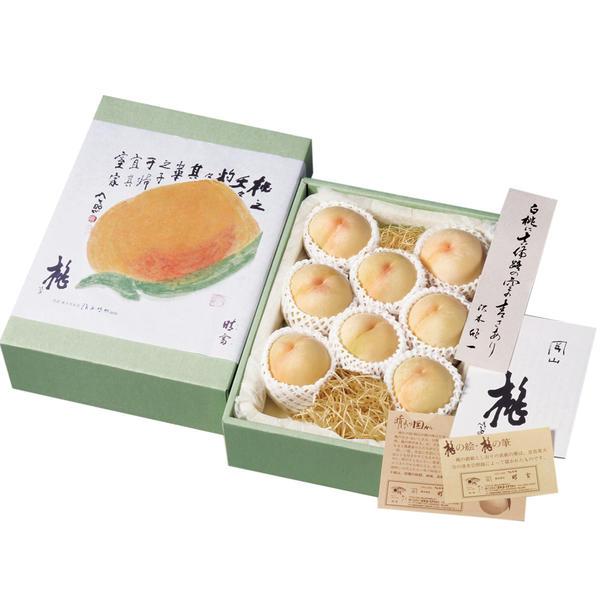 【清水白桃】8玉「豊麗」/お中元/贈り物/ギフト