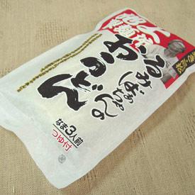 【るみばあちゃんのおうどん3食入り】うどん/贈り物/ギフト