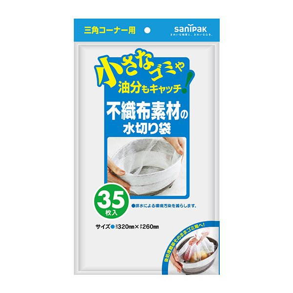 ポリ袋/ゴミ袋/白色/日本サニパック/不織布/U-88 U-88 (1冊:150.8円) ポリ袋不織布水切り三角コーナー用 mm 35枚×60冊=2100枚白色 U-88 ゴミ袋/業務用/ケース