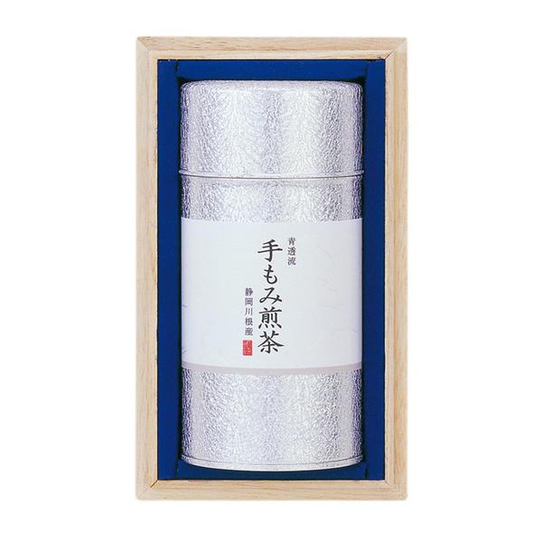 【手もみ煎茶 80g×1個】お茶/茶葉/静岡茶/高級茶/煎茶/お中元/お歳暮/ギフト