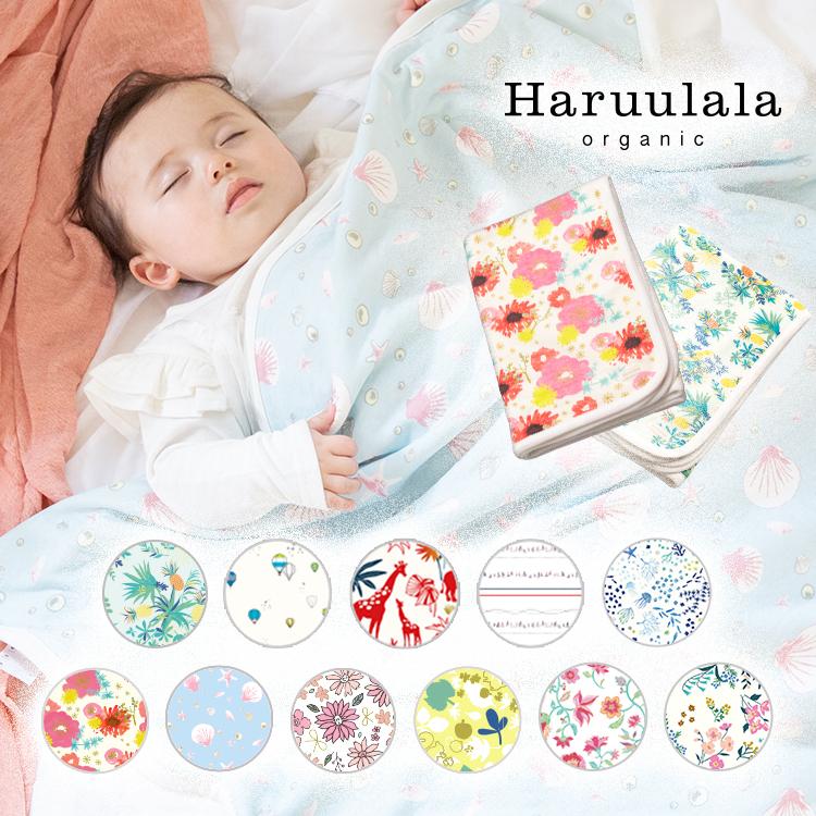 Haruulala/ハルウララ ブランケット