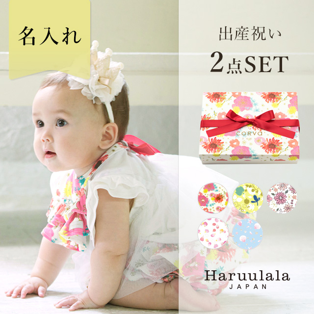 【Haruulala】 スタイ パンツ girl 2点 セット