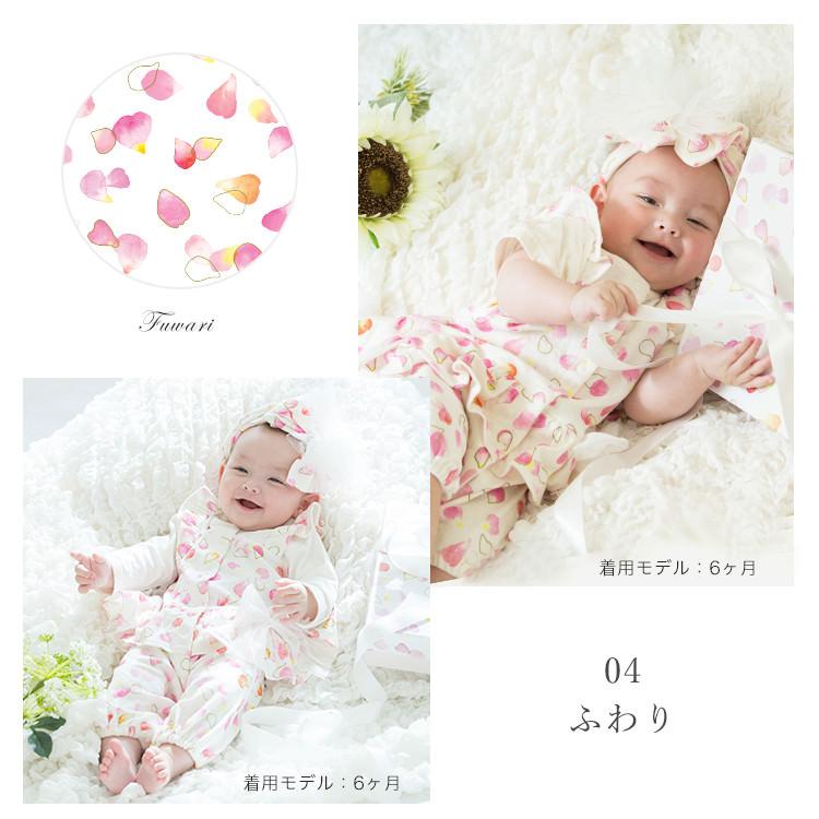 95c54237e8f7d 楽天市場 出産祝い 女の子 送料無料 名入れ  Haruulala 2点 セット ...