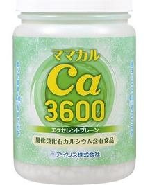 [天然の風化貝カルシウム] ママカル1500万年 エクセレントプレーン 3600粒×10個 [希少な未焼成善玉カルシウム]