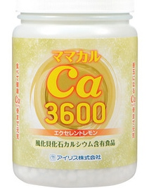 [天然の風化貝カルシウム] ママカル1500万年 エクセレント レモン 3600粒×10個 [希少な未焼成善玉カルシウム]