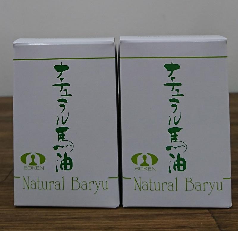 ナチュラル馬油 ボトル 60ml×2個セット [国産]