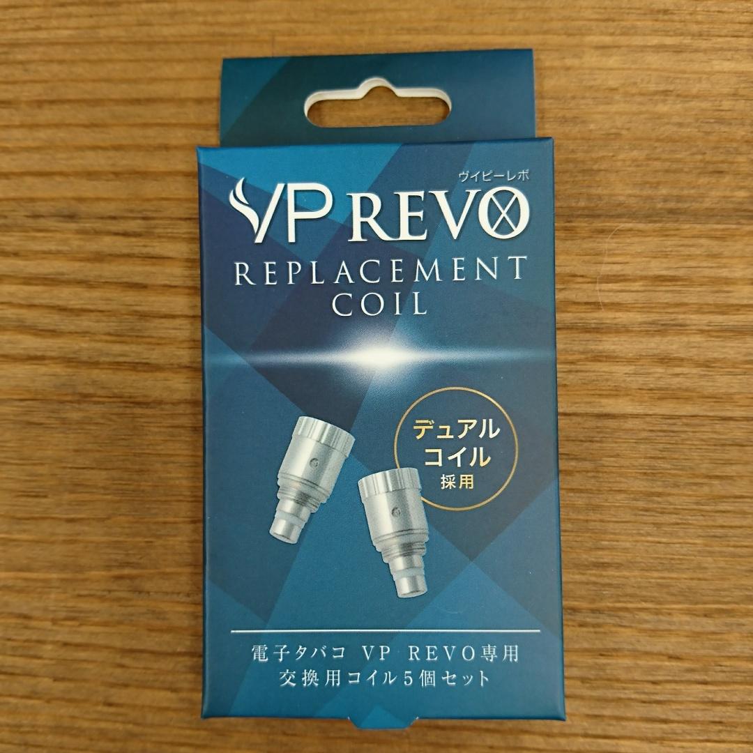 [送料無料][割得] 電子タバコ VP REVO コイル15個セット