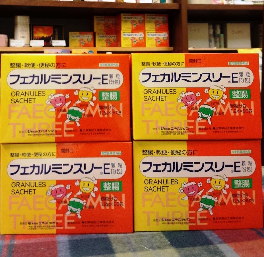 [お得4箱セット] フェカルミンスリーE顆粒 90包×4箱 [指定医薬部外品]