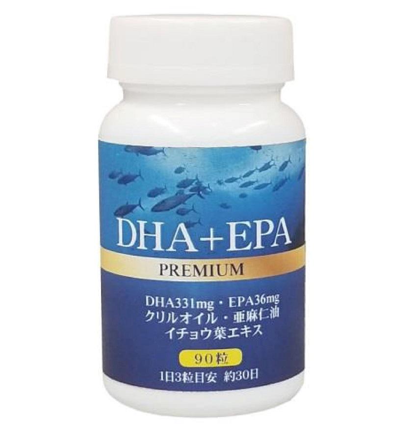 [送料無料][マグロのDHA][イチョウ葉エキス] DHA+EPAプレミアム 90粒×10個