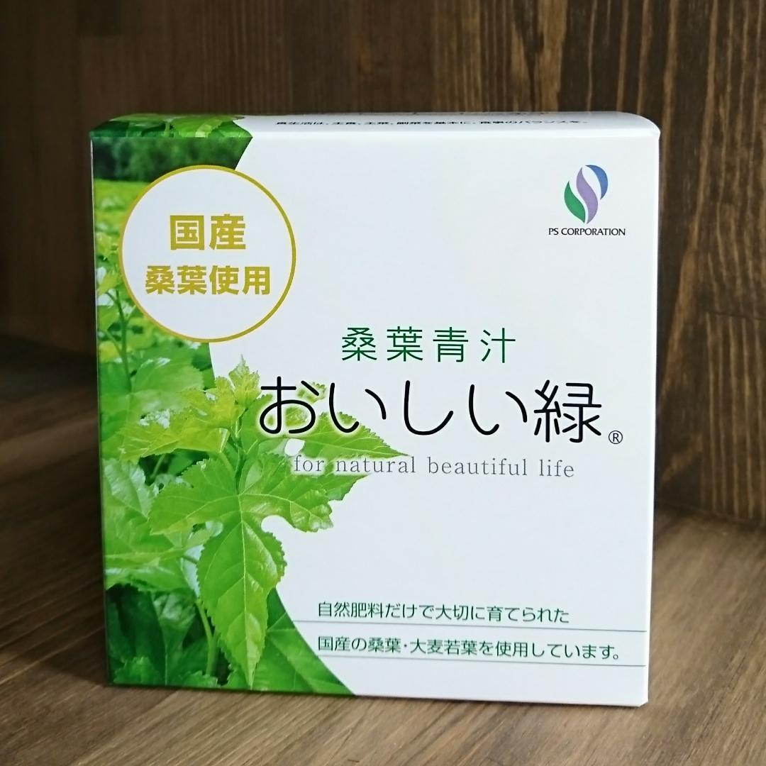 [送料無料]桑葉青汁 おいしい緑 2g×60包×3個