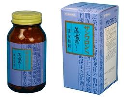 真武湯(しんぶとう)サンワロンS 270錠×2個 [三和生薬]