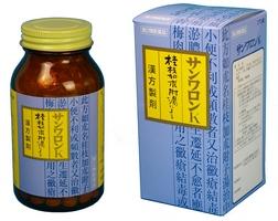 桂枝加朮附湯(けいしかじゅつぶとう)サンワロンK 270錠×2個 [三和生薬]