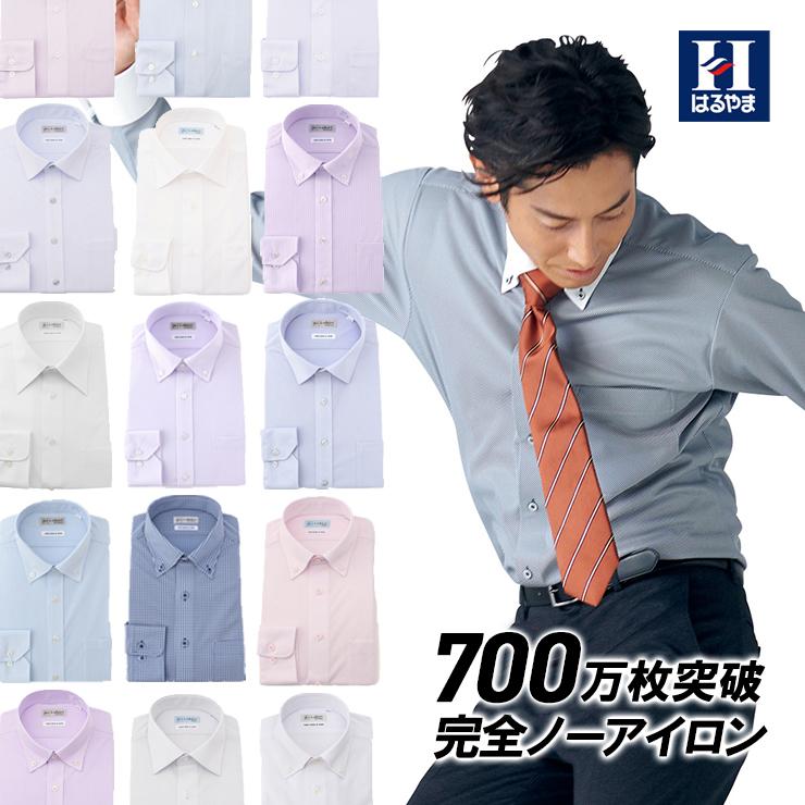 はるやまのおすすめワイシャツは、i-Shirt(アイシャツ)