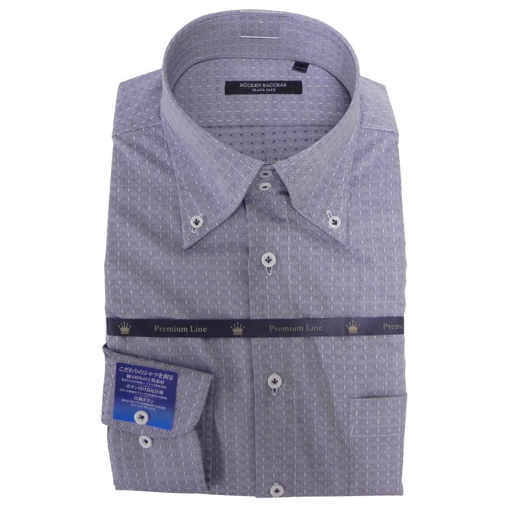 メンズ 長袖ワイシャツ ドゥエボットーニ Yシャツ 長袖 ボタンダウン RuckenBaccharBlackface お見舞い 形態安定 ネービー 日本正規代理店品 無地 スリム
