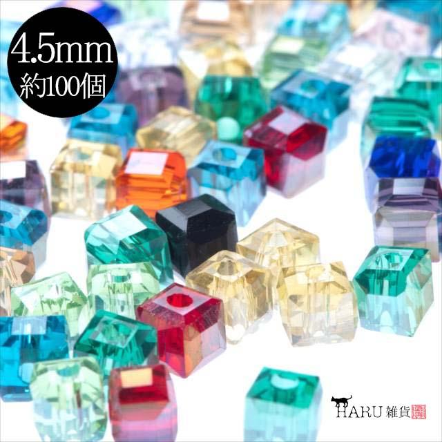 四角形4.5mmガラスビーズ14色アソート100個セット アクセサリーパーツに お好みカラーのキューブビーズでアクセサリーは勿論 各種アイテムのハンドメイド作品に キューブ型 ガラスビーズ 4.5mm ミックス 100個セット 14カラー アソート 定番 四角 正方形 スクエア パーツ オーロラ 透明 ガラス玉 買い取り ストラップ 素材 ピアス ハンドメイド 硝子 イヤリング 穴有り ネックレス カット サイコロ 手芸 アクセサリー サンキャッチャー 穴開き 材料