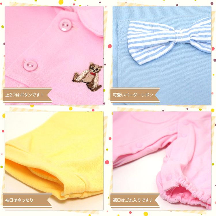 0ea20b28d Mini-beans  Bear embroidered coverall pink cream SAX winter autumn ...